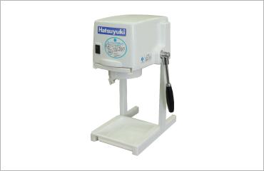 hatsuyuki machine